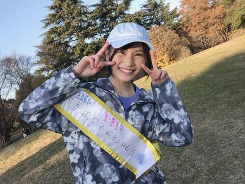【AKB48】(せいちゃんのマラソン公約って誰得なの・・・)【福岡聖菜】