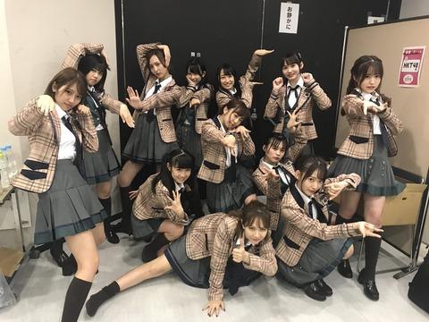 【悲報】いつの間にかHKT48がお姉さんグループになってる件(なこみくが来年JK3)