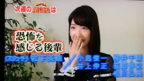 【NGT48】来週の「行列のできる法律相談所」で中井りかvs柏木由紀!!!