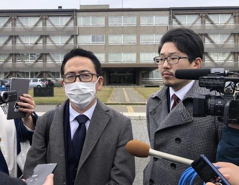 【NGT48暴行事件】人望民「えっ???この裁判の結末って山口真帆さんと和解したの?」