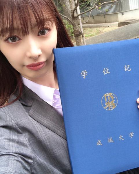 【AKB48】武藤十夢大学院修了を報告!!!