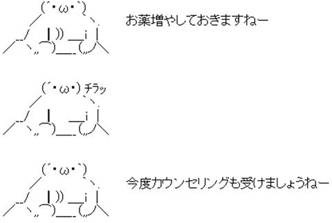 【STU48】石田千穂のAKB完全移籍を強く望む
