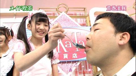 【 AKB48G】おまえら推しメンに対してどういう気持ちなの?