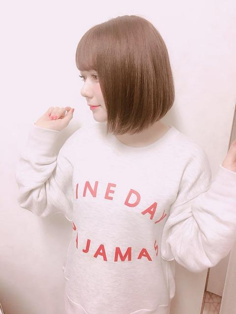 【HKT48】村重杏奈「髪をバッサリィ!今までの邪気をすべて切り落としました!」