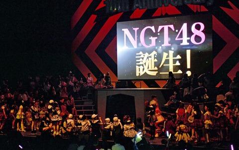 NGT48に合格するために必要なことってなんですか?