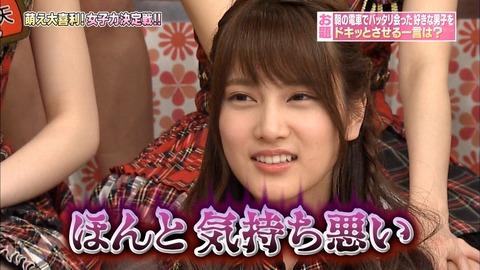【AKB48】あんにんに「ほんと気持ち悪い」って言われたら本当は辛いんじゃないの?【入山杏奈】