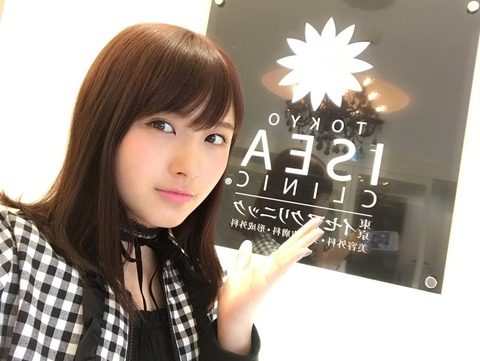 【元AKB48】大和田南那「卒業してから