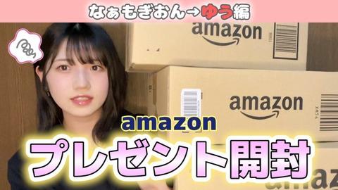 【AKB48】村山彩希さんが舞台仕事をやらない理由って何?