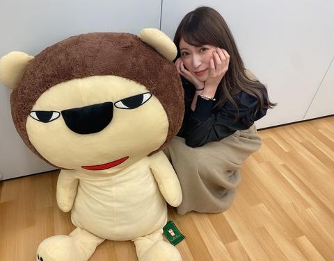 【朗報】吉田朱里が新番組 #よんチャンTV の火曜日レギュラー決定!