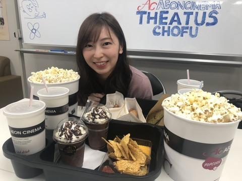 【悲報】竹中P、大矢真那の食費で赤字にwwwwww
