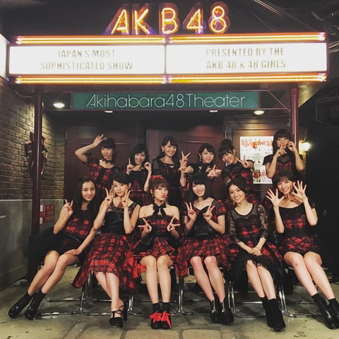 【AKB48】篠田麻里子「潰すつもりで来て下さい!」→選抜復帰www