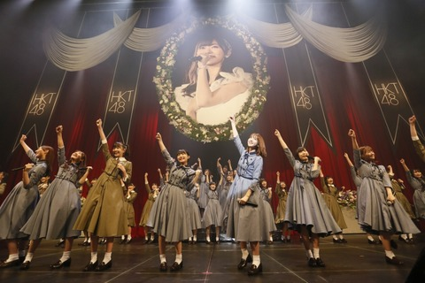 【HKT48】何故ツアーファイナル佐賀公演に、昼も夜も全メンバー出演しないの?
