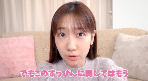 【AKB48】柏木由紀さん、YouTubeでガチスッピンを晒してしまうwwwwww