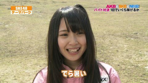 SKE48のメンバーで東海弁丸出しな子っている?