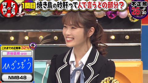 じゃあ聞くけど、高橋みなみと渋谷凪咲って馬鹿の振りしてるだけだよな?