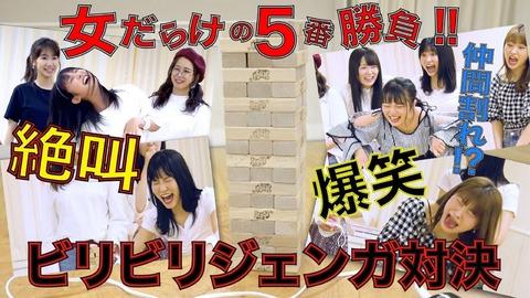 【悲報】AKB48さん、暇すぎて選抜メンも集めてYouTube動画を撮影してしまう