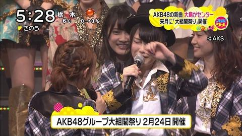 【AKB48G】大組閣でプラスになったことってあるの?