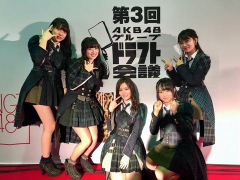 【AKB48G】ドラフト見て思ったけど、新チームKの雰囲気最高だったよな?