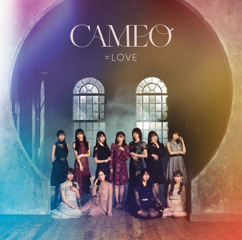 【速報】=LOVE(イコラブ)新曲「CAMEO」初日売上が136,466枚!