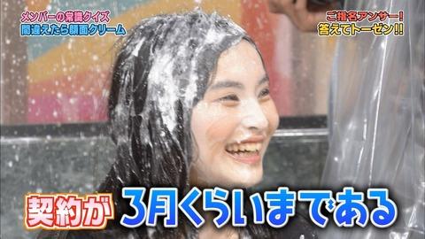 【AKB48】せいちゃん「契約が3月までだからカメラの性能が悪くても機種変できない」【福岡聖菜】
