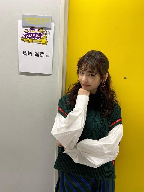 最新の島崎遥香がAKB48の千葉恵里にそっくりな件