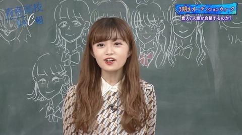 【悲報】NGT48、国民文化祭スペシャルサポーター復帰困難に、開会式出演せず