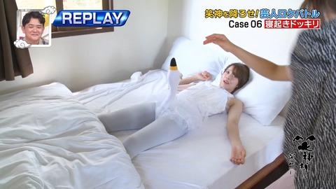 【NMB48】小嶋花梨「笑神様は突然に…秋の2時間SP」でとんでもない姿を晒すwww