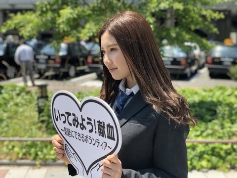 【SKE48】北川綾巴ちゃんの美しさが至高