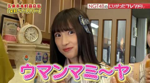 【NGT48】今週のにいがったフレンド面白過ぎやろwwwwww