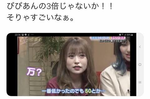 【AKB48G】卒業メンバーの17ライバー勝ち組説