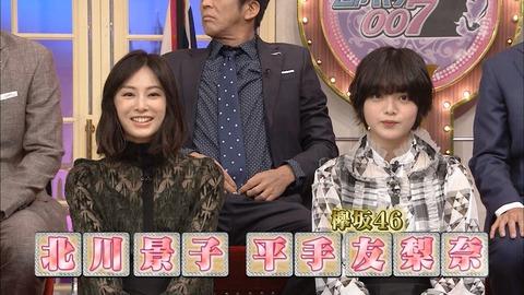 【悲報】欅坂46平手友梨奈(17歳)が北川景子(32歳)に公開処刑されるwww
