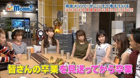 【HKT48】指原莉乃「小嶋・峯岸・まゆゆより先に卒業はしない」