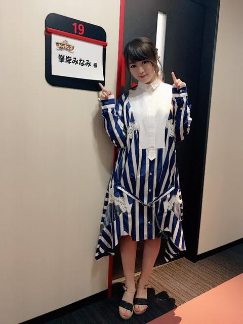 【バイキング】AKB48峯岸みなみ「ソロでやる自信ないし、AKBに居れるだけ居てやろうかと考えてる」