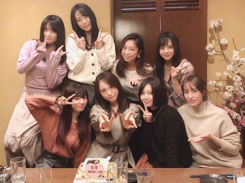 【AKB48】高橋朱里の門出祝いで12期会開催!みんな大人になったな