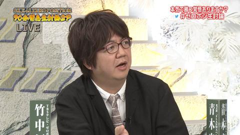 【悲報】SKE48メンバー、竹中Pの歌唱力イベントに拒否反応www