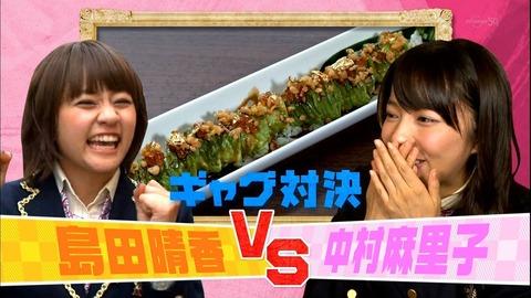 【AKB48】中村麻里子、島田晴香、伊豆田莉奈に同時に告白されたら誰を選ぶ?