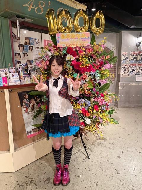 【AKB48】峯岸みなみ卒業コンサート~桜の花びらたち~