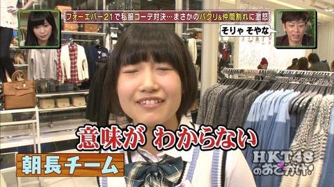 【HKT48】1年前の俺「美桜たんかわええええええええ」【ロリコン】