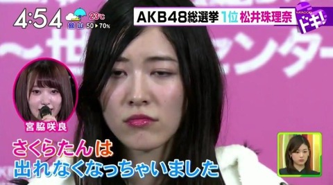 【AKB48G】総選挙ほど無意味なものはなかったよな