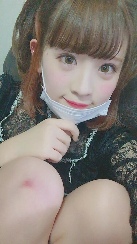 【NMB48】武井紗良「ハーフツインしたらデスノート持ってそうな感じになった」