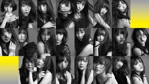 【AKB48】55thシングル「ジワるDAYS」の序列が判明!!!