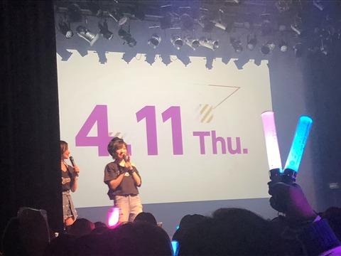 【朗報】NMB48の女子力ユニット「Queentet」単独ライブ第二弾がZepp Nambaで開催決定!!!