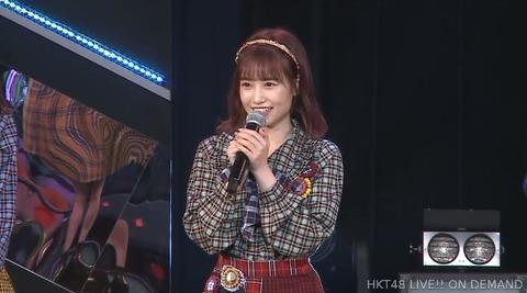 【悲報】HKT48朝長美桜ちゃんが卒業発表