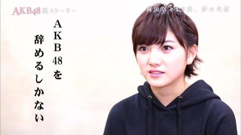 【AKB48G】TBS竹中「48グループのドキュメンタリー、そろそろ新しいのやりたい」