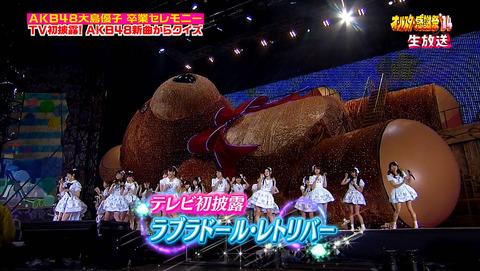 【AKB48】36th「ラブラドール・レトリバー」のポジション表はコチラ