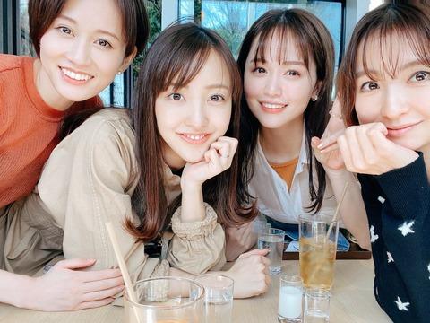 【謎メン】ゆうこすが前田敦子、板野友美、篠田麻里子とランチ
