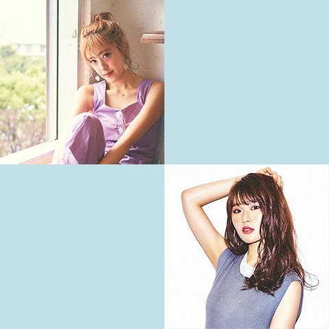 【朗報】NMB48渋谷凪咲がViVi公認インフルエンサー「ViVigirl」に加入!