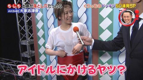 【AKB48G】アイドルがライブでTシャツ姿になっても透けブラとかしないのはなぜ?