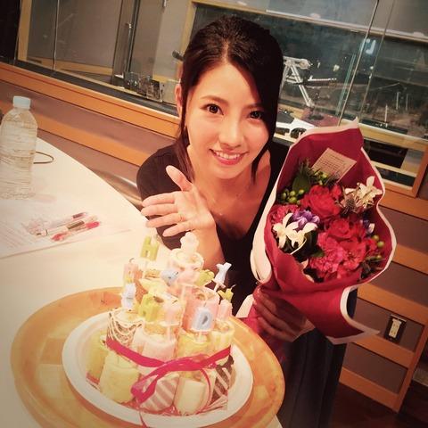 【元AKB48】倉持明日香さん、ファンミーティング開催決定!【11月11日】
