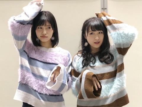 【AKB48】殺伐とした大都会に可愛いきつねとたぬきがキタ━━━(゚∀゚)━━━!!【川本紗矢・谷口めぐ】